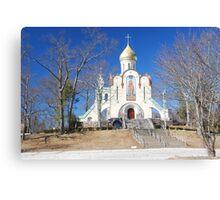 St. Vladimir Russian Orthodox Memorial Church  est. 1938 Canvas Print