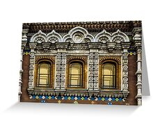 Windows of Savior on the Spilled Blood Greeting Card