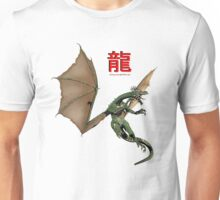 Green Dragon - light background Unisex T-Shirt