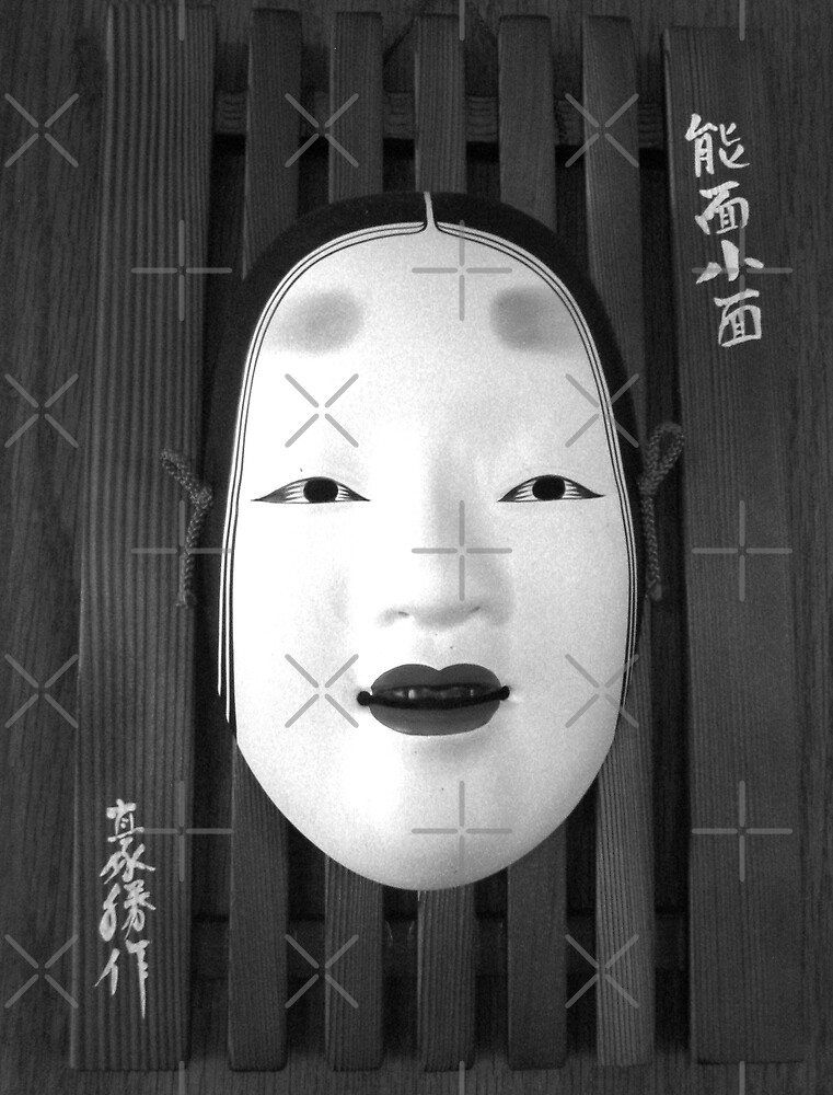 Japanese Noh Theatre Mask by Heather Friedman