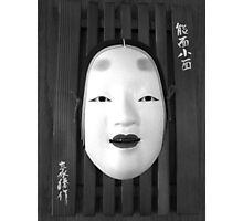 Japanese Noh Theatre Mask Photographic Print