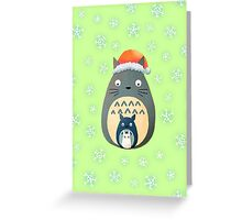 Totoro Christmas Greeting Card
