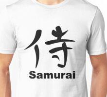 """Japanese Kanji for """"Samurai"""" Unisex T-Shirt"""