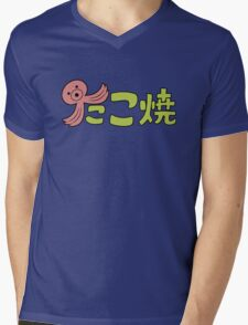 Hatchan's TAKOYAKI Logo - ONE PIECE Mens V-Neck T-Shirt