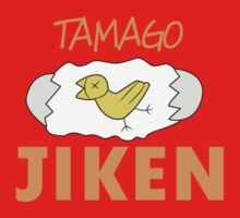 "Luffy's ""TAMAGO JIKEN"" Tank Top - ONE PIECE by langstal"