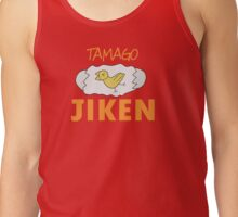 "Luffy's ""TAMAGO JIKEN"" Tank Top - ONE PIECE Tank Top"