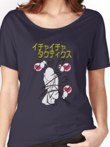 Icha Icha Tactics Signed Women's Relaxed Fit T-Shirt