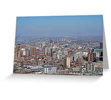 Montreal East end from Mount Royal Greeting Card