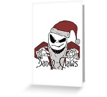 How 'horrible' our Christmas will be! - Nightmare before Christmas.  Greeting Card