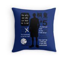 Aomine Daiki Quotes Throw Pillow