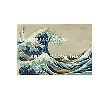 vampire weekend // the great wave of kanagawa  Photographic Print