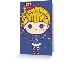 Funky Prism Girl Greeting Card