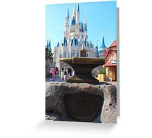 Sword & Stone Greeting Card