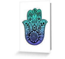 Blue Ombre Hamsa Greeting Card