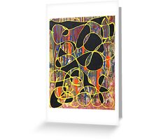 negative spaces Greeting Card