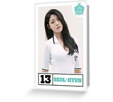 AOA-SEOLHYUN-HEART ATTACK Greeting Card
