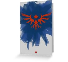 Hylian Greeting Card