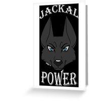Jackal Power Greeting Card