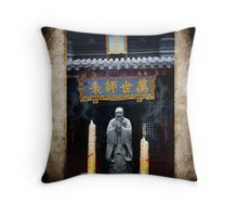 Confucian temple Shanghai Throw Pillow