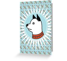 mutt Greeting Card