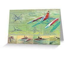 concept of catamaran `WaterStrider` Greeting Card