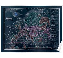 Atlas zu Alex V Humbolt's Cosmos 1851 0149 Europe Geology Inverted Poster
