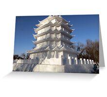 Snow Sculpture, Harbin, China Greeting Card