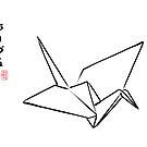 折鶴  Paper Crane by 73553