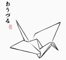 Paper Crane by 73553