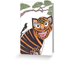 The Tiger and the Magpie Greeting Card