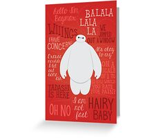 Hello, I'm Baymax Greeting Card