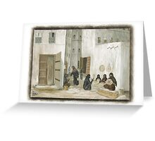 Symbols on the wall (4) - mural in old Al Mukalla (card 2) Greeting Card