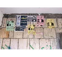 Symbols on the wall (5) - posters in Ibb Photographic Print