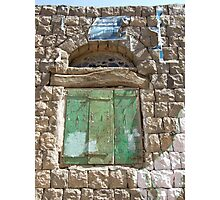 Symbols on the wall (13) - a window in Manakhah Photographic Print