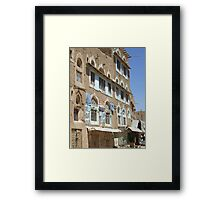 Symbols on the wall (26) - a house in Amran Framed Print