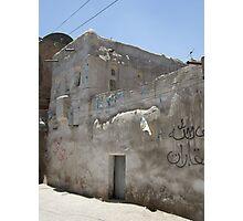 Symbols on the wall (28) - old Jewish quarter in Sanaa Photographic Print