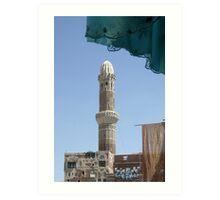 Symbols on the wall (30) - Madrassah Mosque minaret in Sanaa Art Print