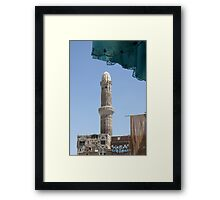 Symbols on the wall (30) - Madrassah Mosque minaret in Sanaa Framed Print