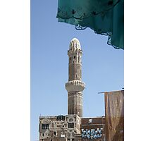 Symbols on the wall (30) - Madrassah Mosque minaret in Sanaa Photographic Print