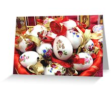 Still-life with wonderful Easter Eggs    Greeting Card