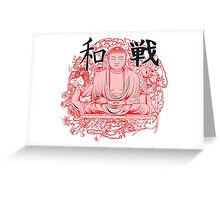 goutom buddho design t-shirt Greeting Card