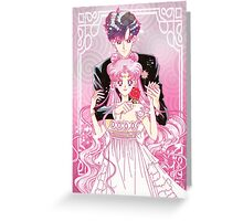 Princess Serenity e Prince Endymion  Greeting Card