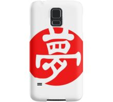 Kanji Dream Samsung Galaxy Case/Skin