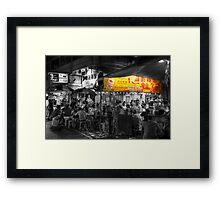 Temple Street Spicy Crabs Framed Print