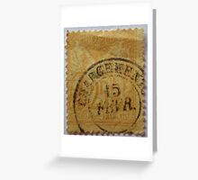 Stamp Greeting Card