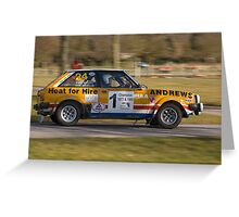Lotus Sunbeam Greeting Card