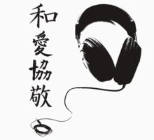 PLUR Dj Headphones Kanji by humanwurm