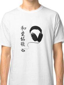 PLUR Dj Headphones Kanji Classic T-Shirt