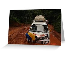 In the rainforrest of Cameroon Greeting Card