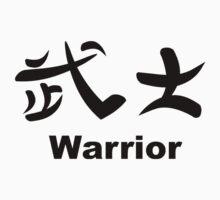 "Japanese Kanji for ""Warrior"" by sweetsixty"